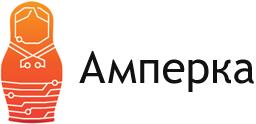 Амперка