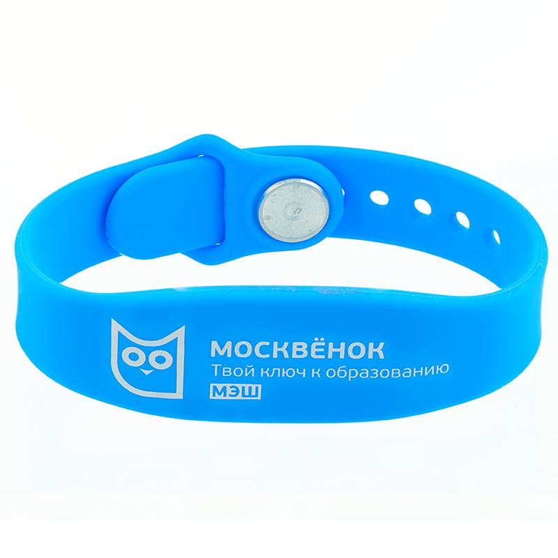 Силиконовый браслет WOCHI P (Москвенок)