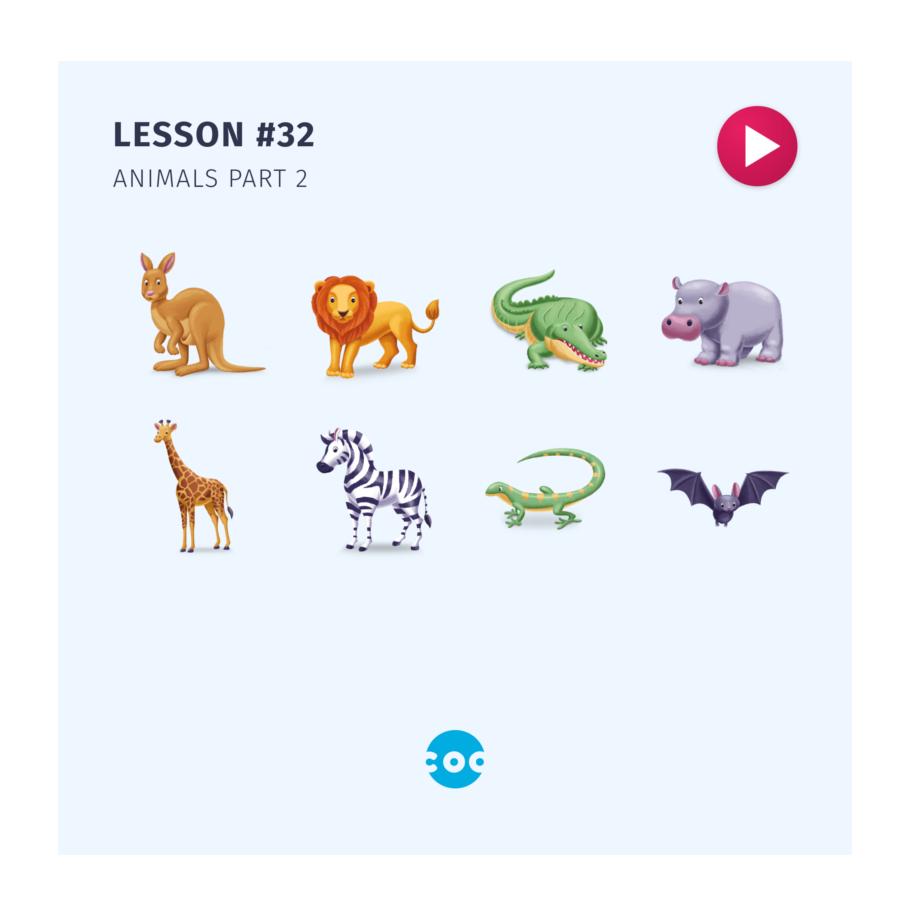 Дополнительный набор Coobic Курс английского языка, дополнительные 50 слов №3