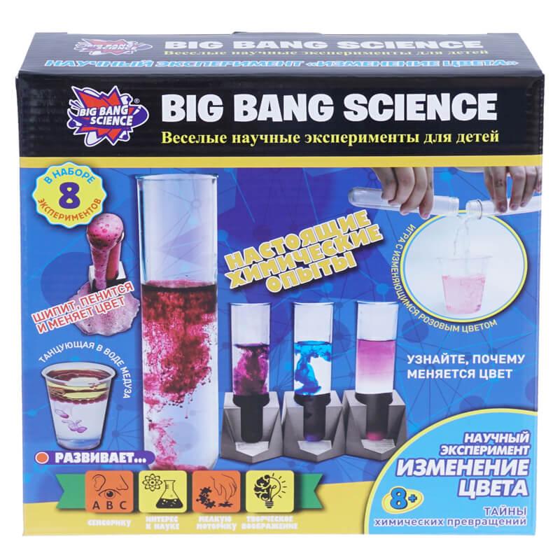 Набор научный: Эксперимент. Изменение цвета (Alpha Science)