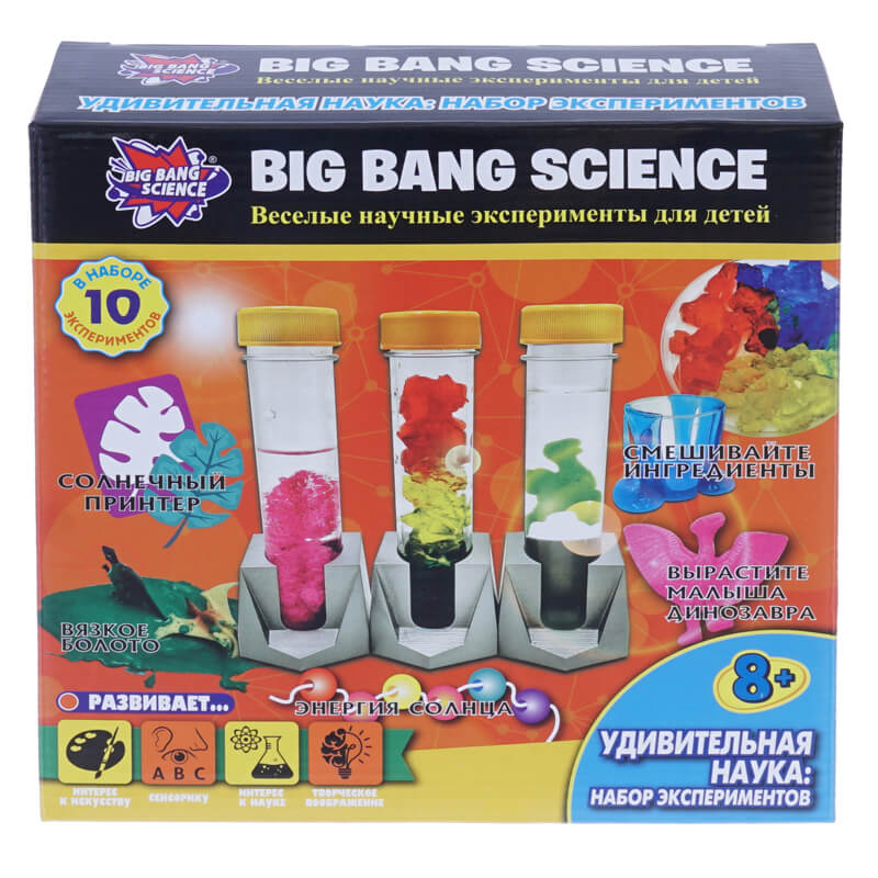 Набор научный: Удивительная наука. Набор экспериментов (Alpha Science)