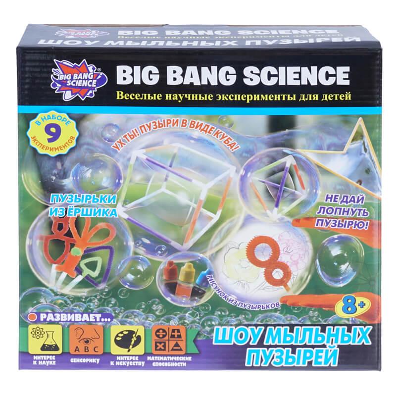 Набор: Шоу мыльных пузырей (Alpha Science)