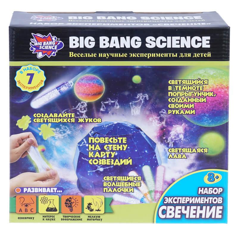 Набор научный: Набор экспериментов. Свечение (Alpha Science)