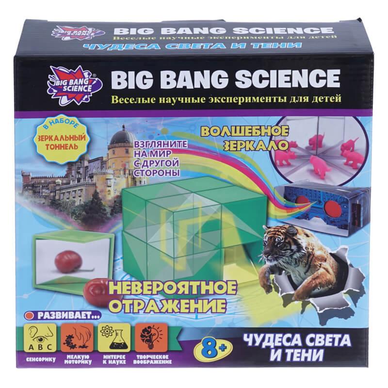 Набор: Чудеса света и тени (Alpha Science)