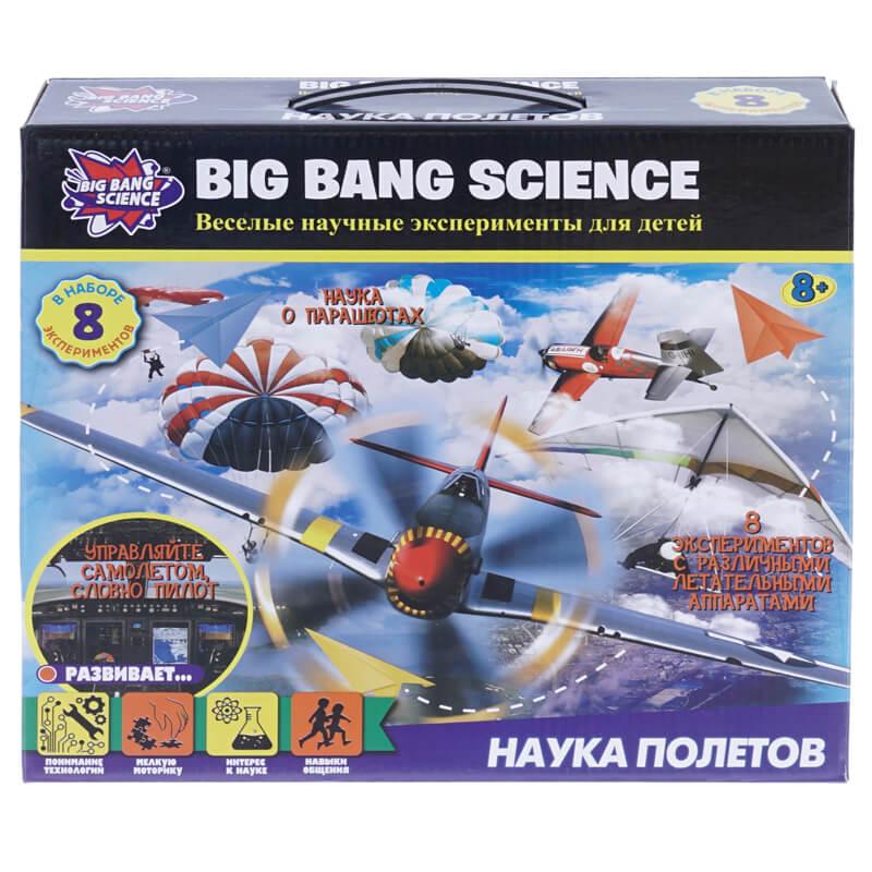 Набор: Эксперименты с самолетами (Alpha Science)