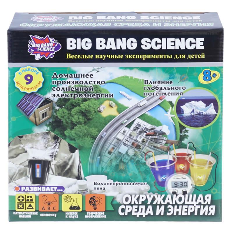 Набор: Окружающая среда и энергия (Alpha Science)