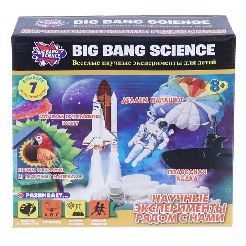 Набор: Научные эксперименты рядом с нами (Alpha Science)