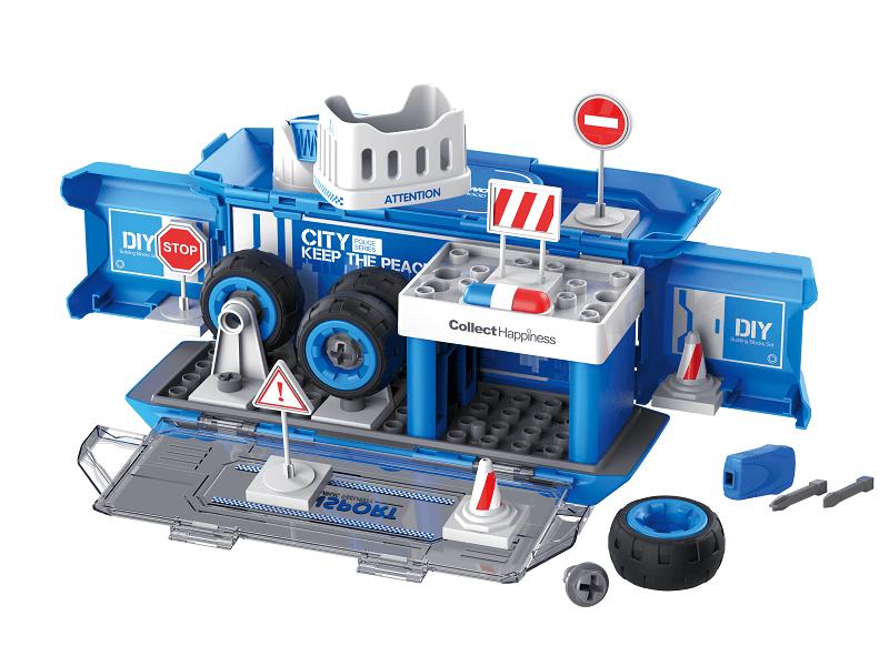 Набор пластмассовых деталей для сборки Игровой станции (синий) (BHX TOYS: CJ-1365738)