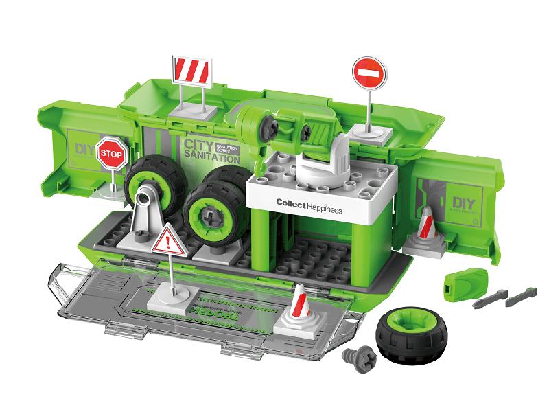 Набор пластмассовых деталей для сборки Игровой станции (зеленый) (BHX TOYS: CJ-1365744)