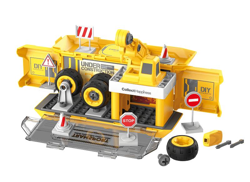 Набор пластмассовых деталей для сборки Игровой станции (желтый) (BHX TOYS: CJ-1365735)
