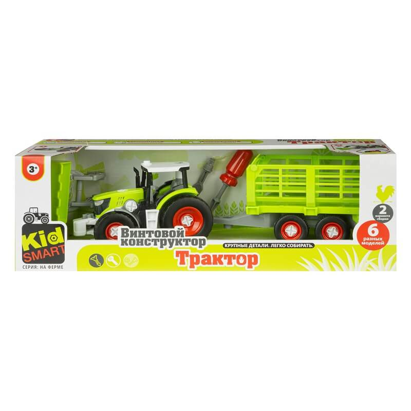 Набор пластмассовых деталей для сборки трактора с клетью (Union Vision: KM-283B)