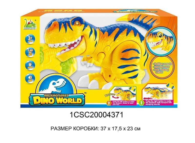 Игрушка Динозавр на ИК Д/У (BHX Toys: CJ-0879067)