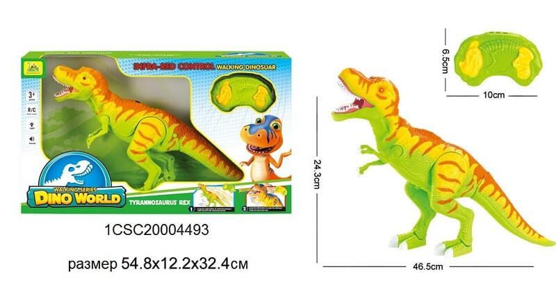 Игрушка Динозавр ИК пульт, зеленый (BHX Toys: CJ-0879047)