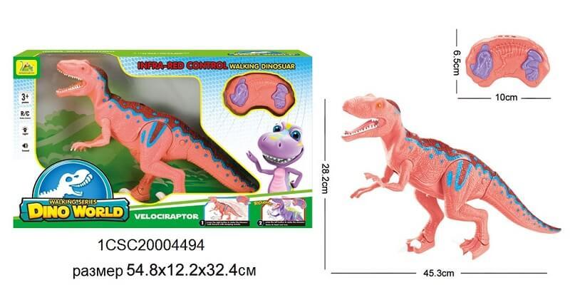 Игрушка Динозавр ИК пульт, розовый (BHX Toys: CJ-0879049)