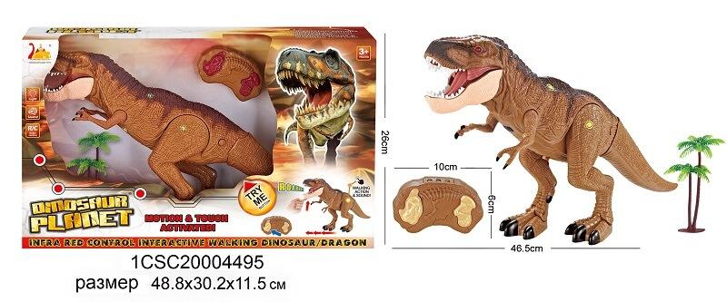 Игрушка Тираннозавр, ИК пульт/сенсор (BHX Toys: CJ-1371799)