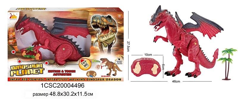 Игрушка Дракон, ИК пульт/сенсор (BHX Toys: CJ-1371800)