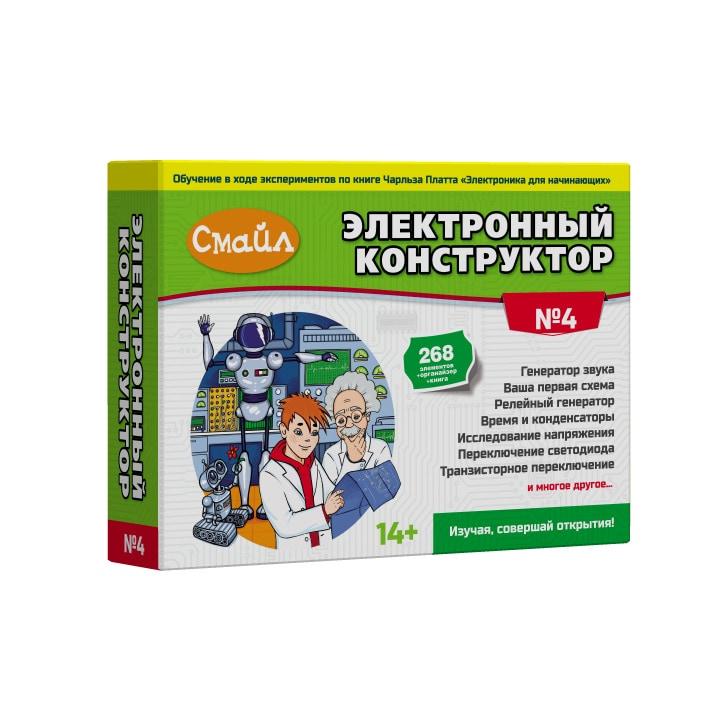 """Электронный конструктор """"СМАЙЛ"""" Набор №4"""