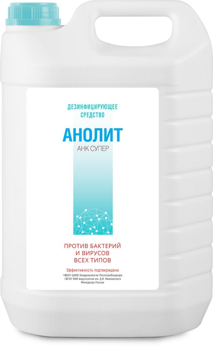 Дезинфицирующее средство АНОЛИТ АНК СУПЕР канистра 5000 мл
