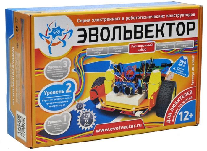 Расширенный набор 2-ого уровня Робот+