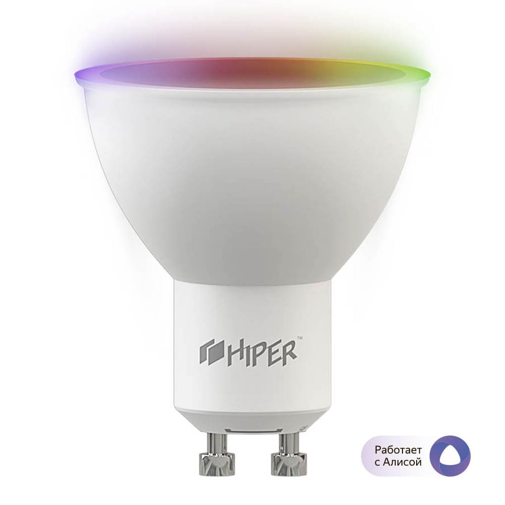 Умная LED лампочка Wi-Fi HIPER IoT B1, GU10