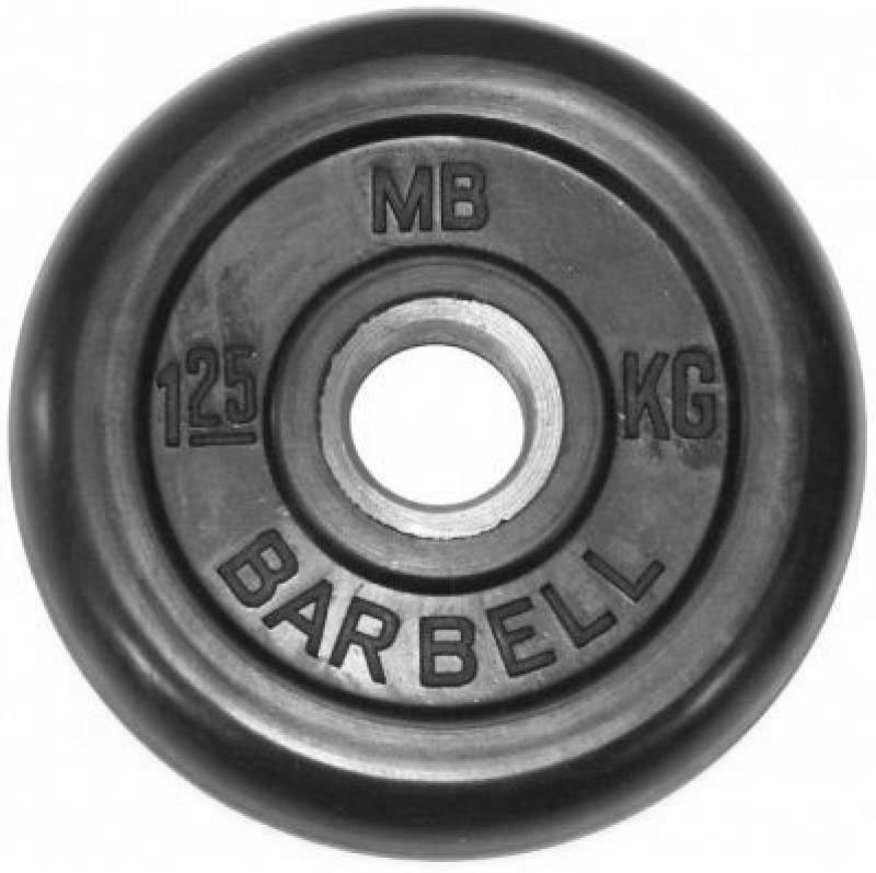 Barbell диски 1.25 кг 31 мм