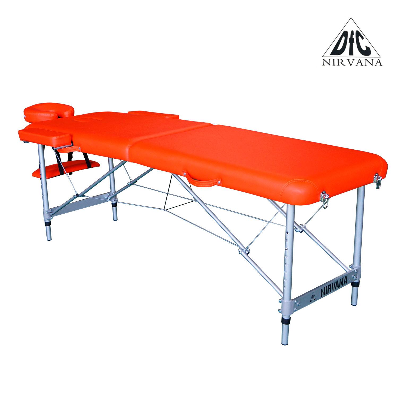 Массажный стол DFC NIRVANA Elegant (Orange)
