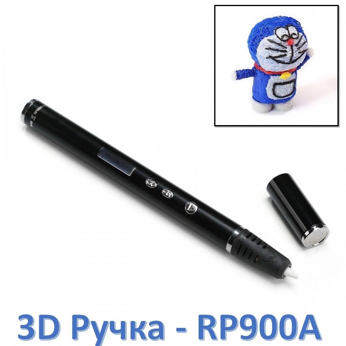 3D ручка Jer RP900A (черный)