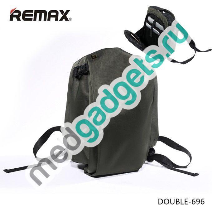 Рюкзак Remax Double - модель 696 (темно-зеленый)