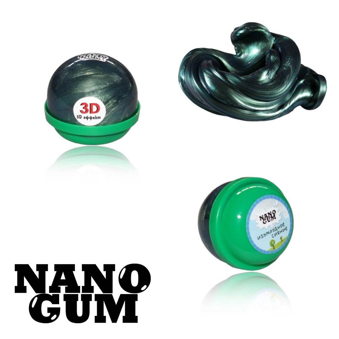 Жвачка для рук Nano gum Изумрудное сияние 25гр.