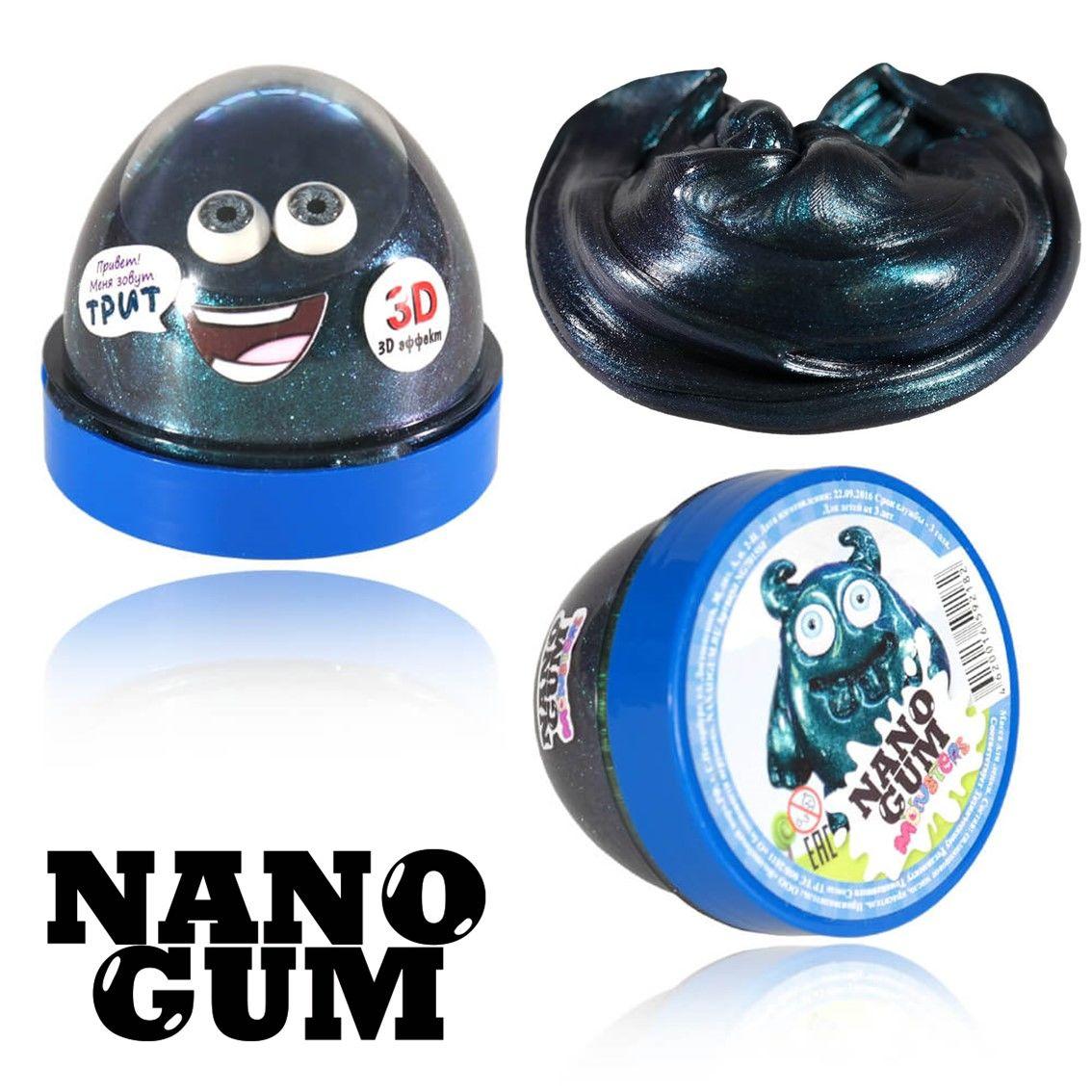 Жвачка для рук Nano gum Трит 50гр