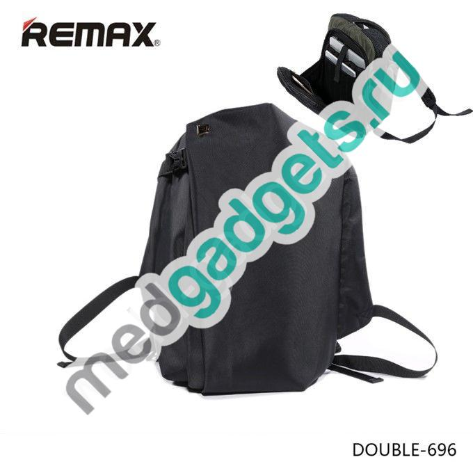 Рюкзак Remax Double - модель 696 (черный)