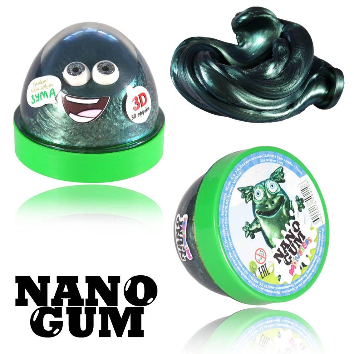 Жвачка для рук Nano gum Зума 50гр