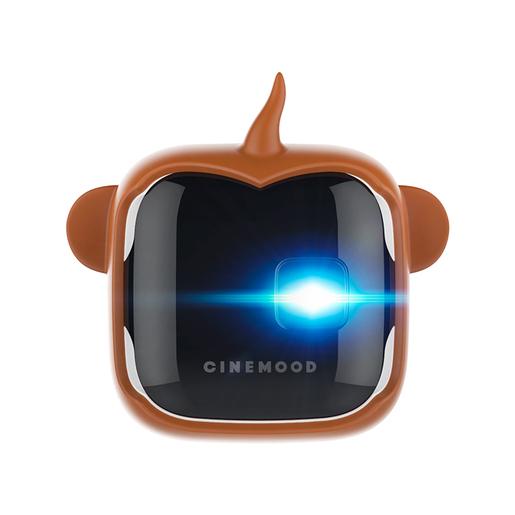 CINEMOOD Чехол пластиковый для проектора. Дизайн Hoopla Kidz - цвет коричневый