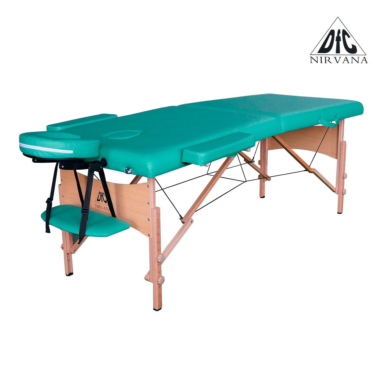Массажный стол DFC NIRVANA Relax (Green) TS20111