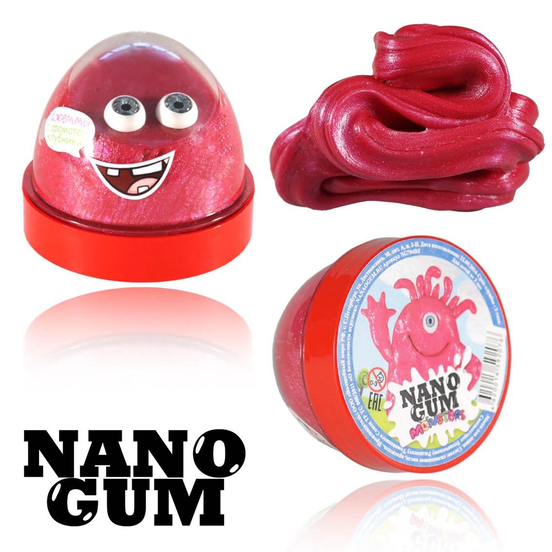Жвачка для рук Nano gum Джемми 50 гр