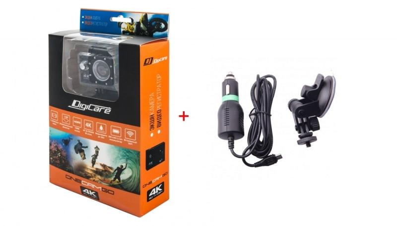 Экшн камера Digicare OneCam Go и автоадаптер с креплением в автомобиль (промо комплект)