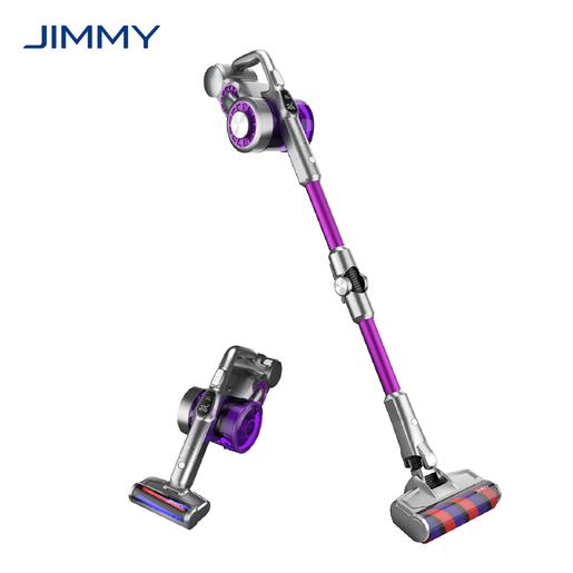 JIMMY Беспроводной ручной пылесос JV85 Pro