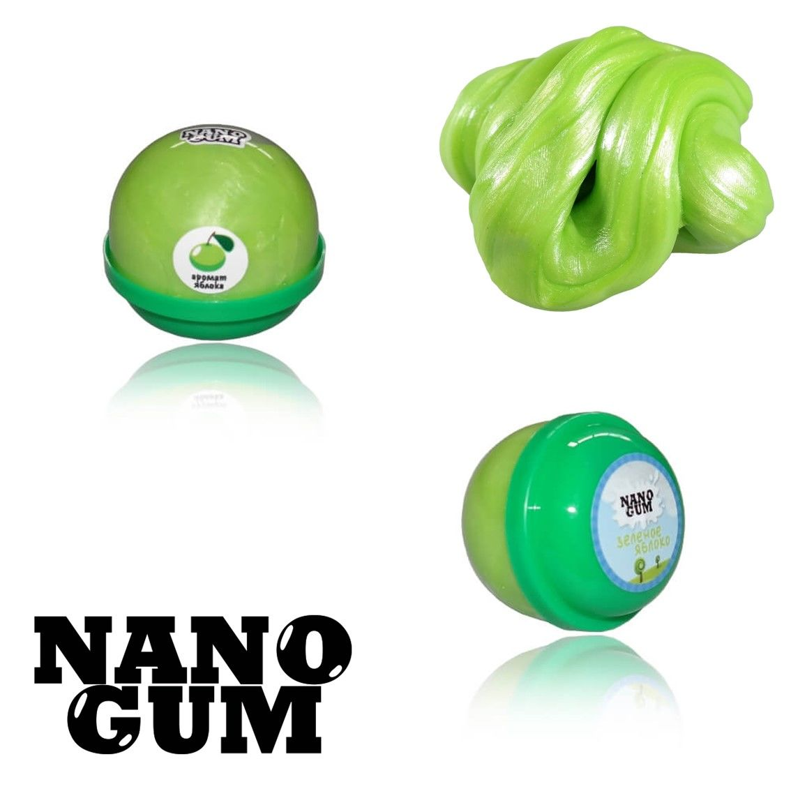 Жвачка для рук Nano gum Зеленое Яблоко 25гр.