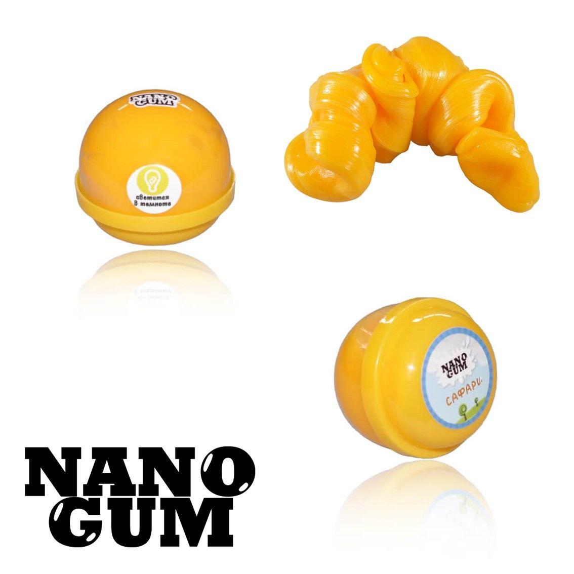 Жвачка для рук Nano gum Сафари 25гр.