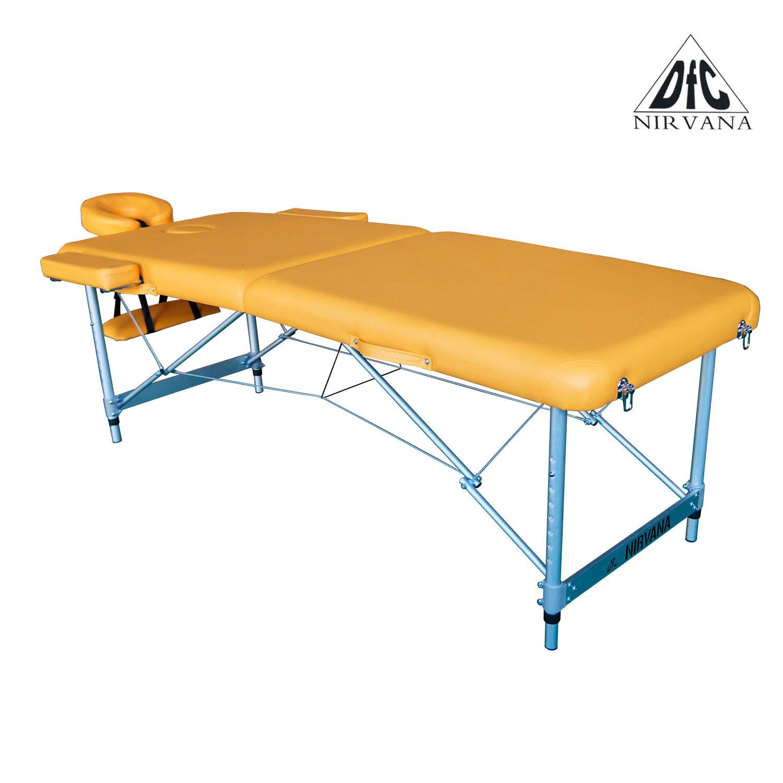 Массажный стол DFC NIRVANA Elegant Luxe (Mustard)