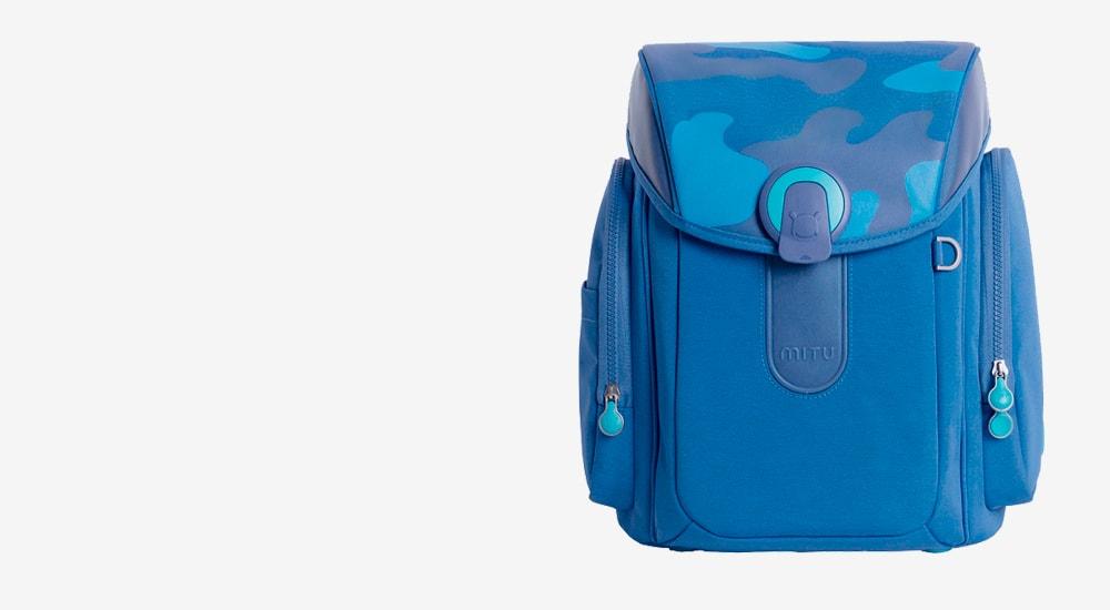 Рюкзак детский Xiaomi Mi Rabbit MITU Children Bag (MTSB01RM)