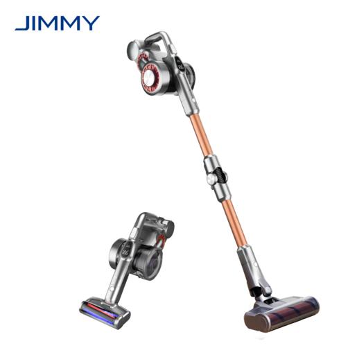 JIMMY Беспроводной ручной пылесос  H9Pro