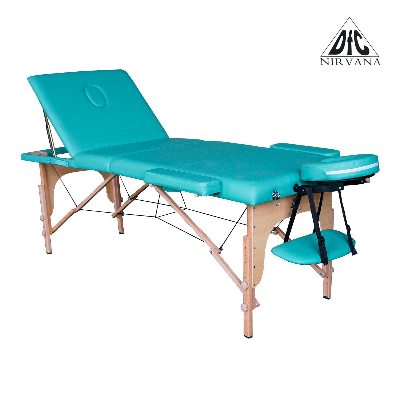 Массажный стол DFC NIRVANA Relax (Green) TS3021