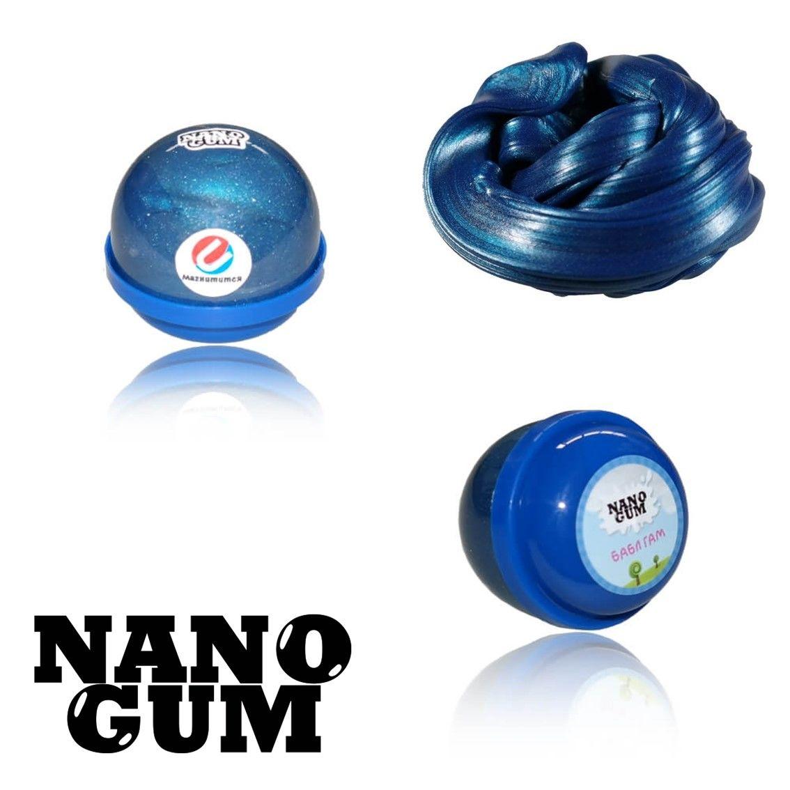 Жвачка для рук Nano gum Бабл гам 25гр.