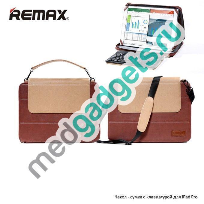Чехол - сумка с клавиатурой Remax для iPad Pro (коричневый)