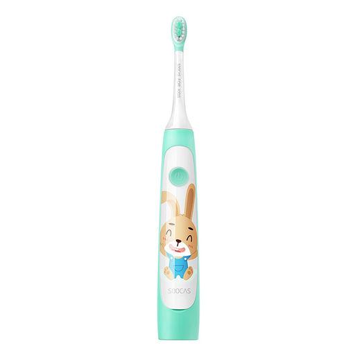 Электрическая зубная щетка SOOCAS Kids Sonic Electric Toothbrush С1 SOOCAS C1 kids toothbrush