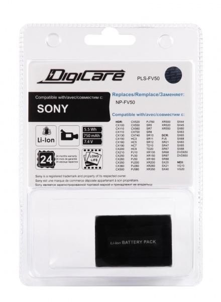 Аккумулятор для видеокамер DigiCare PLS-FV50 / NP-FV50