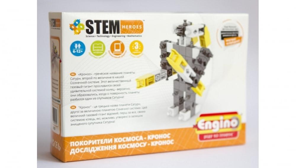 Конструктор Engino STEM HEROES. Покорители Космоса. Кронос