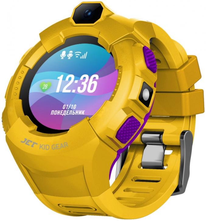 Детские умные часы Jet Kid GEAR (Yellow/Purple)