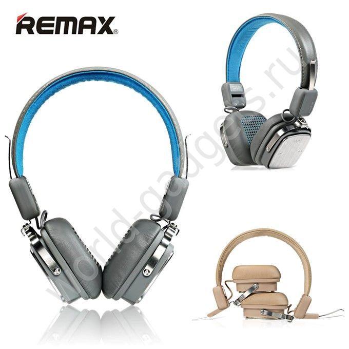 Стереонаушники Bluetooth Remax RB-200HB (серый + голубой)